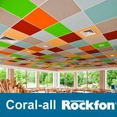 Подвесной потолок Rockfon Color-all (Колор-алл)